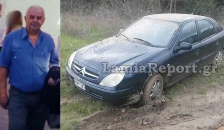 Βρέθηκε το αυτοκίνητο του αγνοούμενου Λαμιώτη – Κορυφώνεται η αγωνία για την τύχη του