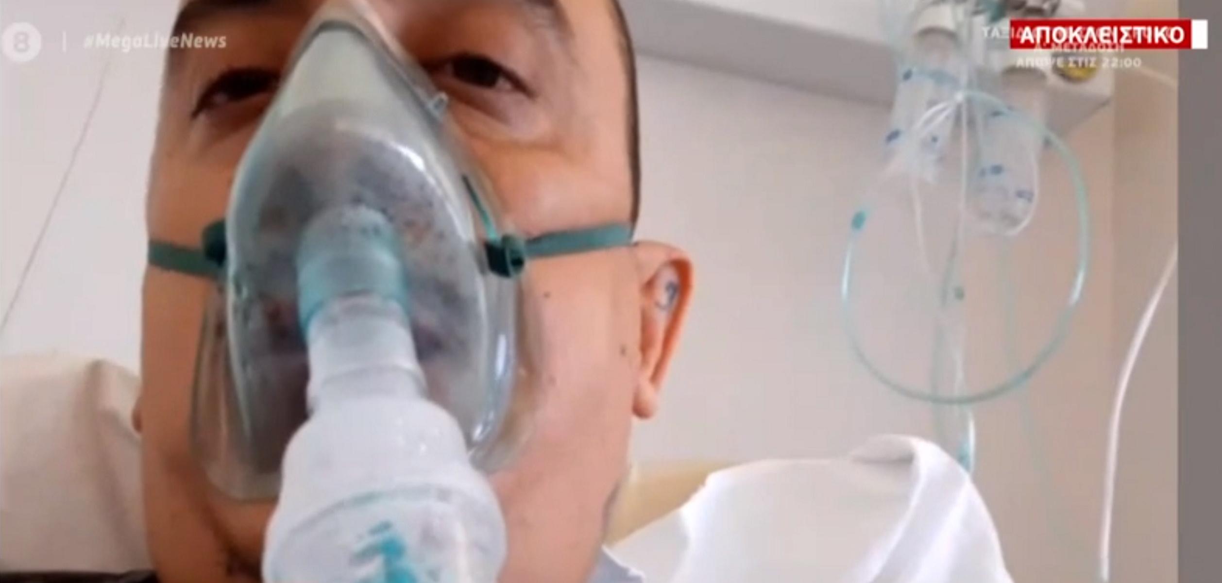 Κορονοϊός: «Ήμουν αρνητής μέχρι που αρρώστησα» – Δραματική περιγραφή με μάσκα οξυγόνου στο Live News (video)
