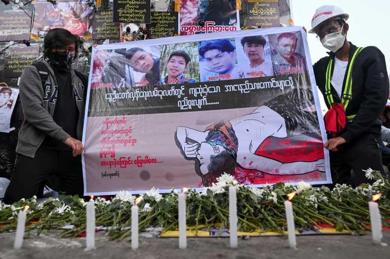 Πραξικόπημα Μιανμάρ: 137 ΜΚΟ από 31 χώρες καλούν τον ΟΗΕ να επιβάλλει εμπάργκο όπλων