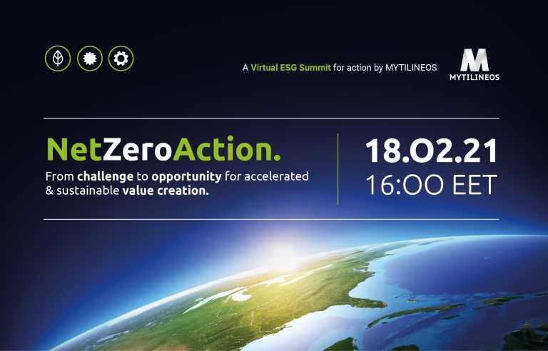 Η MYTILINEOS παρουσιάζει το 1ο Διαδικτυακό Συνέδριο με αποκλειστικό θέμα συζήτησης τα Περιβαλλοντικά, Κοινωνικά καθώς και τα κριτήρια Διακυβέρνησης (ESG)