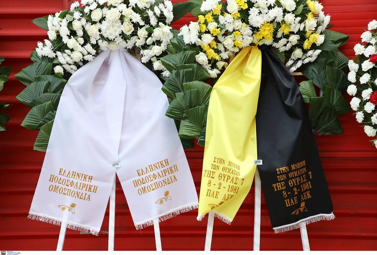 ΠΑΕ ΑΕΚ: Το κιτρινόμαυρο μήνυμα για την τραγωδία της Θύρας 7 (pic)