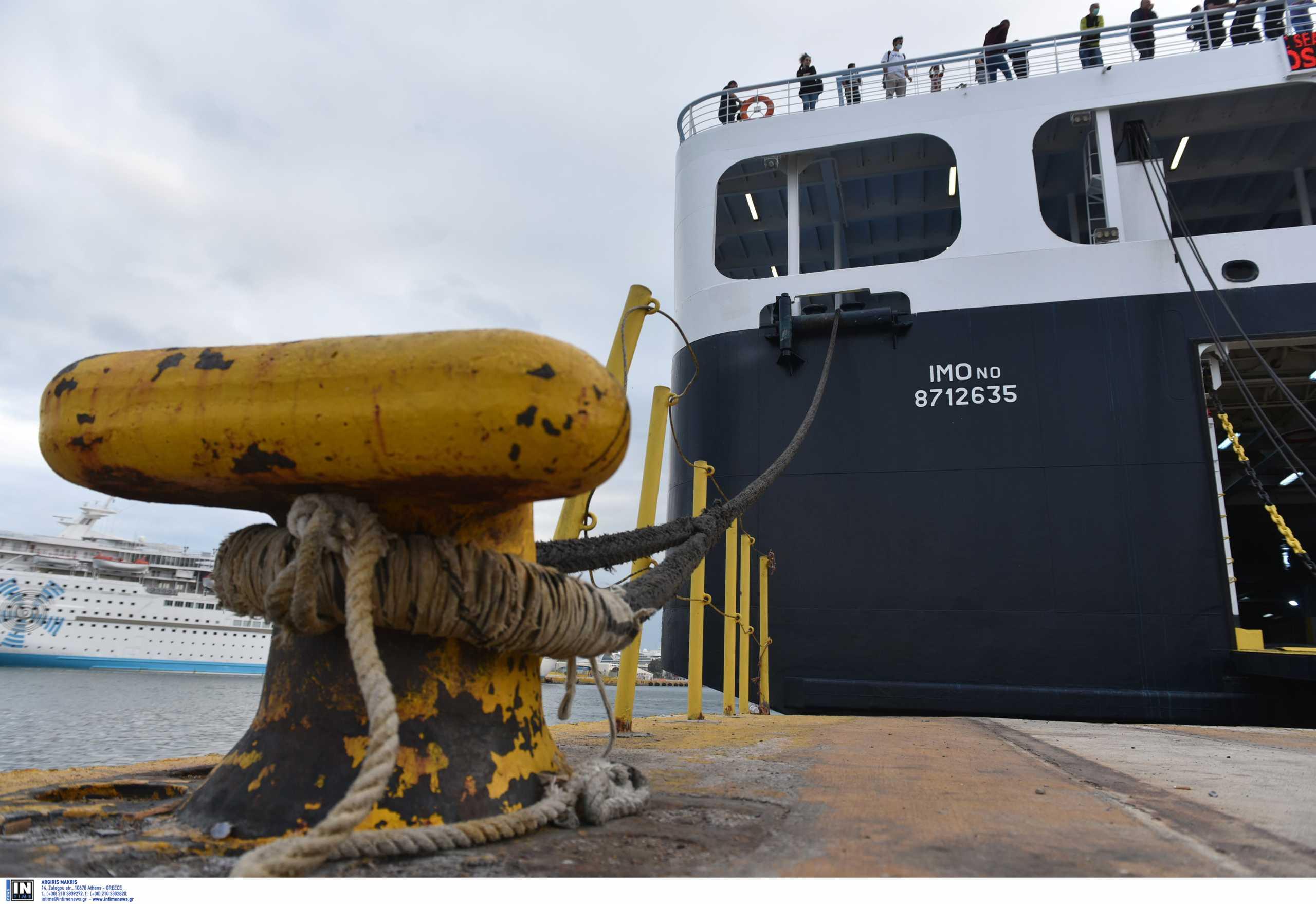 Απεργία στα πλοία: Δεμένοι οι κάβοι στις 23 και 24 Φεβρουαρίου