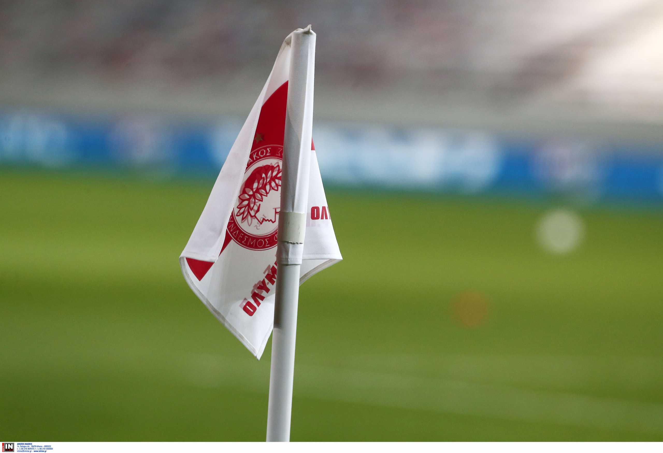 Ολυμπιακός: Το συγκινητικό μήνυμα για τον οπαδό της ΑΕΚ (pic)