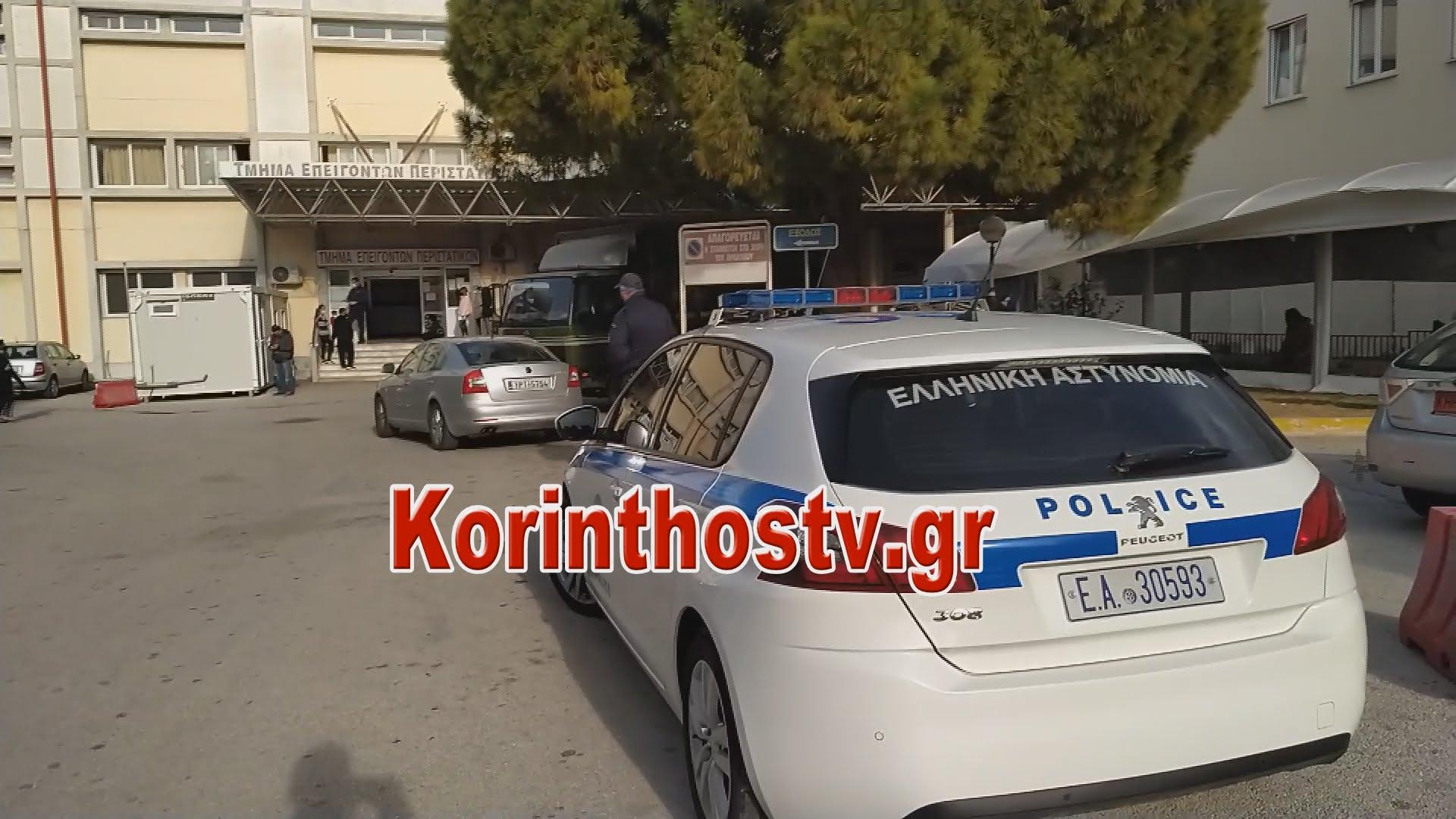 Κόρινθος: Στο χειρουργείο ο αστυνομικός που μαχαιρώθηκε σε έλεγχο – Ο δράστης με χειροπέδες (video)