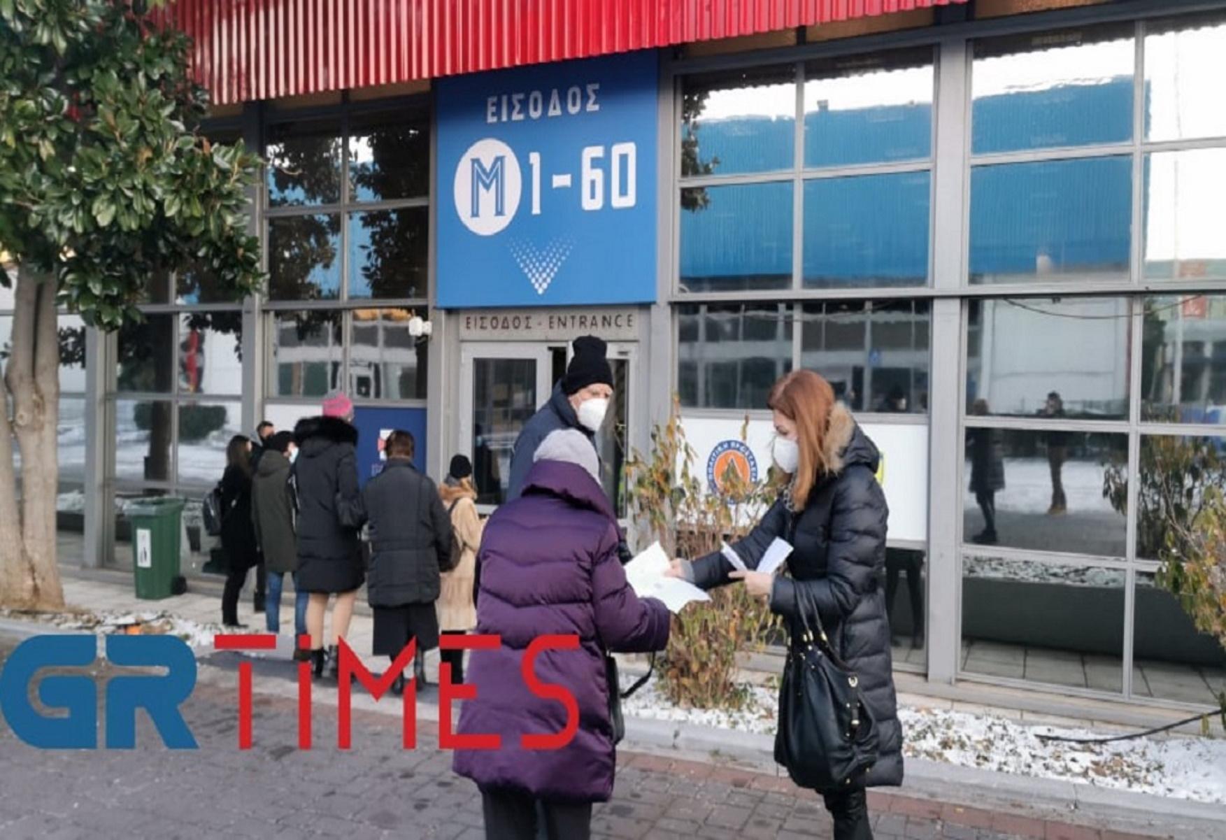 Θεσσαλονίκη – Κορονοϊός: Πρεμιέρα για το μεγαλύτερο κέντρο εμβολιασμού στην Ελλάδα (pics, video)