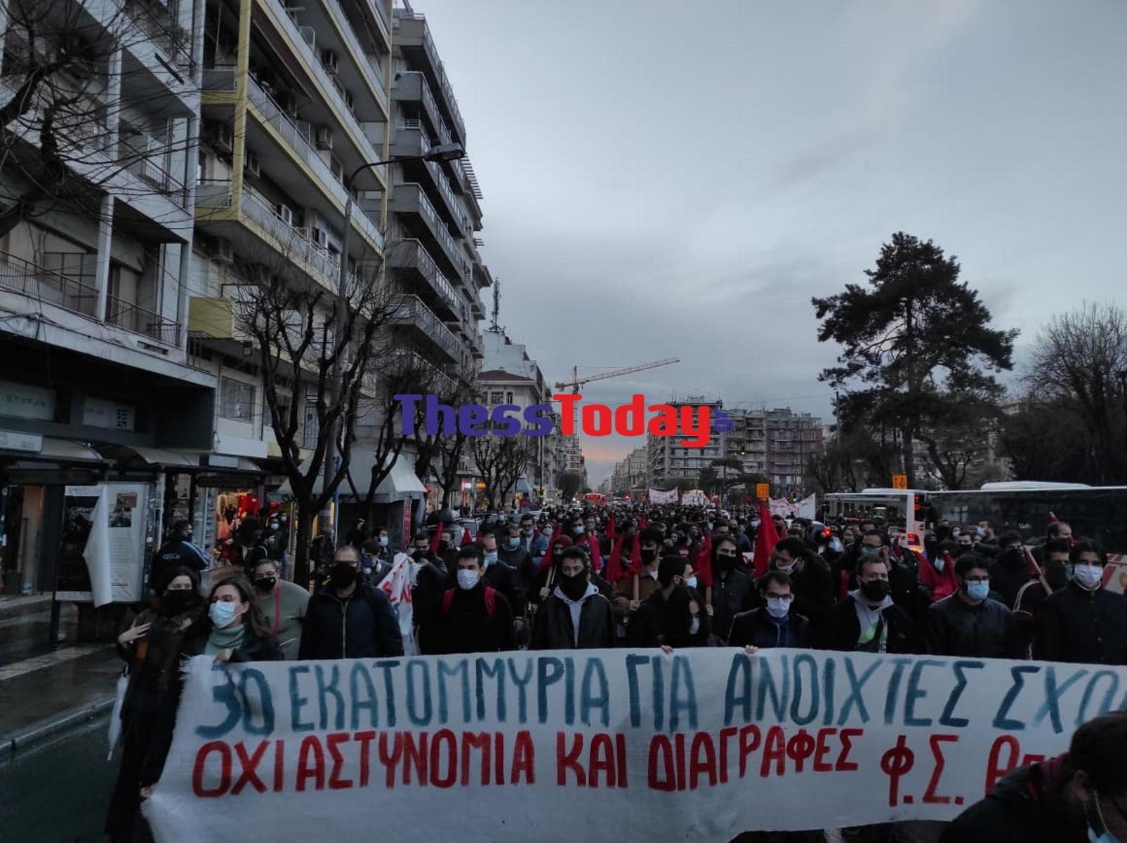 Θεσσαλονίκη: Στους δρόμους με τύμπανα οι φοιτητές για το νομοσχέδιο Κεραμέως (pics, video)