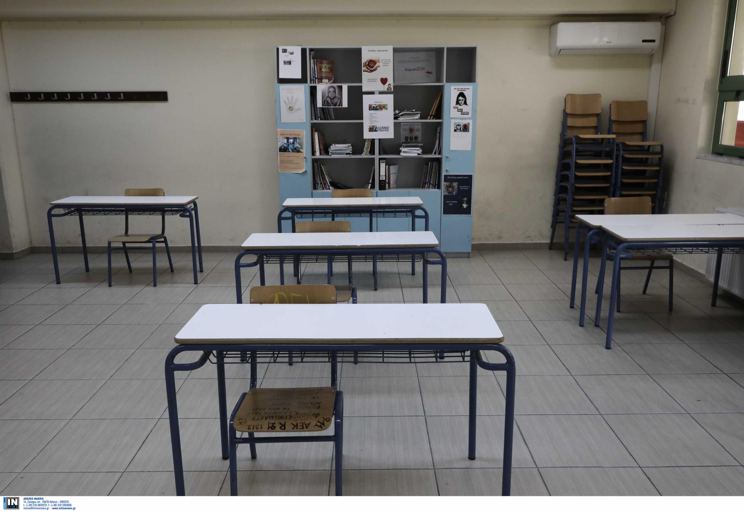 Κλειστά σχολεία και στο Ηράκλειο της Κρήτης Τρίτη και Τετάρτη