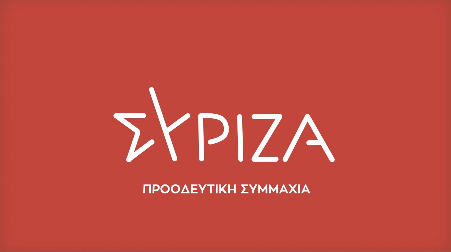 ΣΥΡΙΖΑ: Συνωστισμός δεκάδων ανθρώπων στην επίσκεψη Μητσοτάκη στην Ικαρία