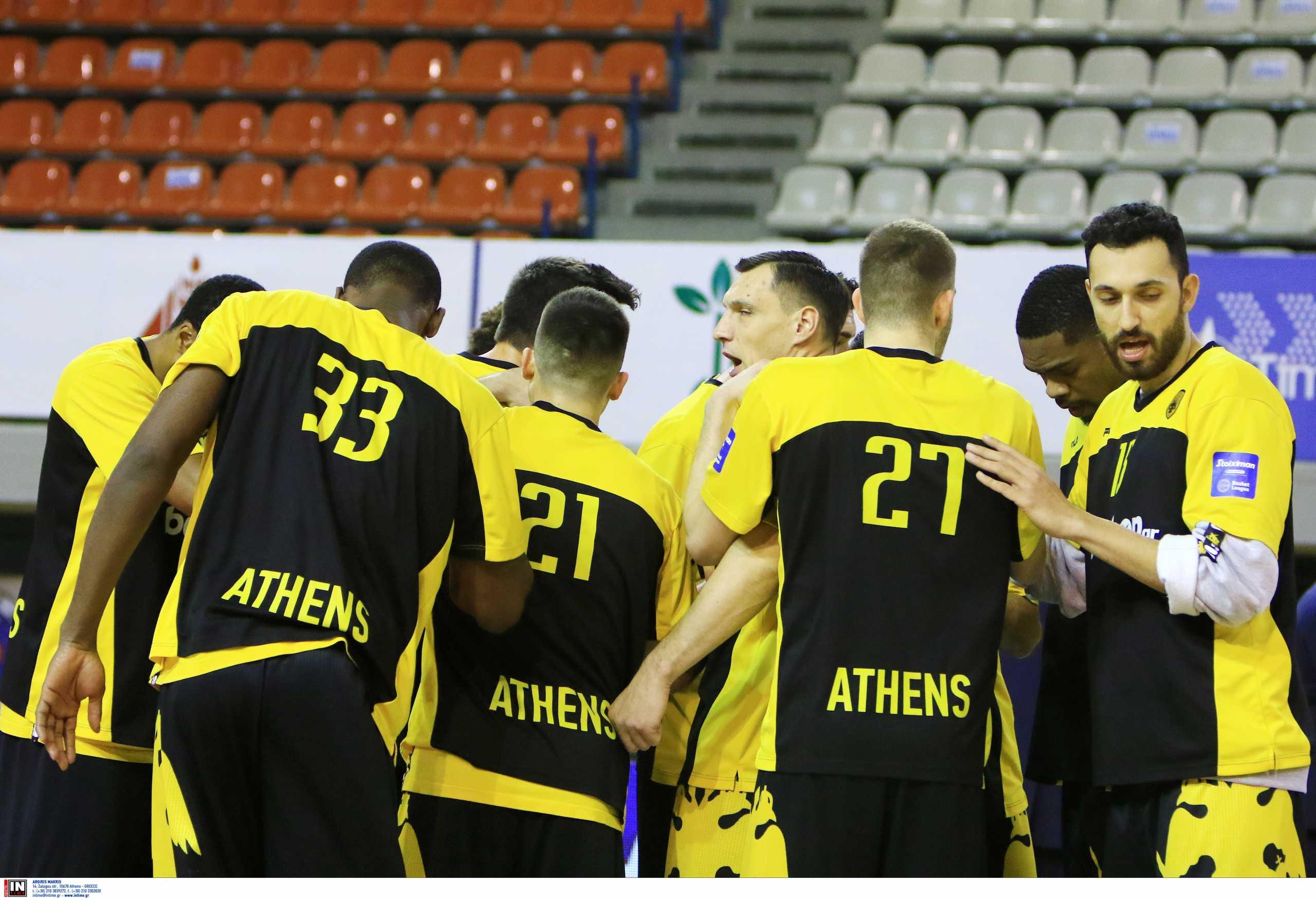 Το πρόγραμμα της ΑΕΚ στους «16» του Basketball Champions League