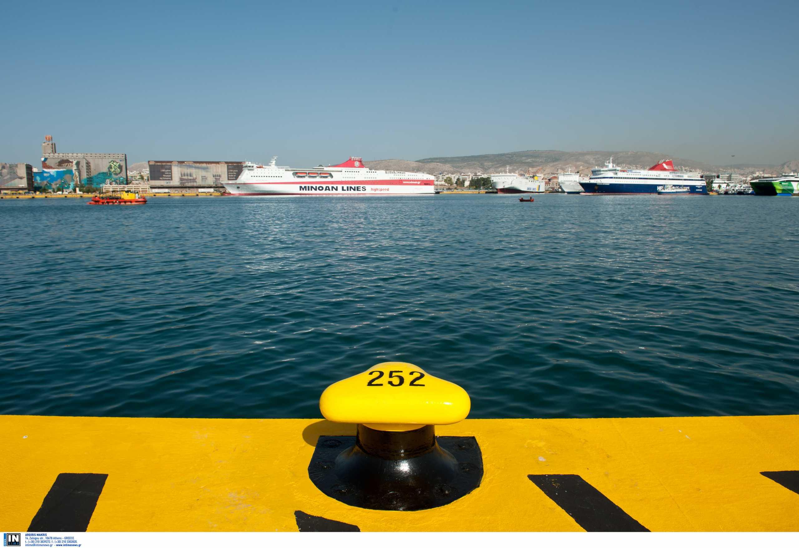 Άγιος Νικόλαος: Βυθίστηκε θαλαμηγός στο λιμάνι – Συναγερμός για ρύπανση από το πετρέλαιο