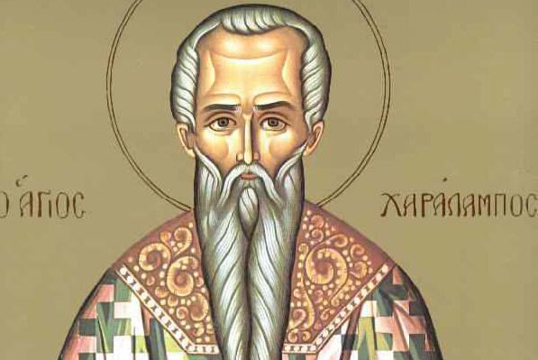 Πώς ο Άγιος Χαράλαμπος που γιορτάζει σήμερα, αποκεφαλίστηκε 113 ετών;