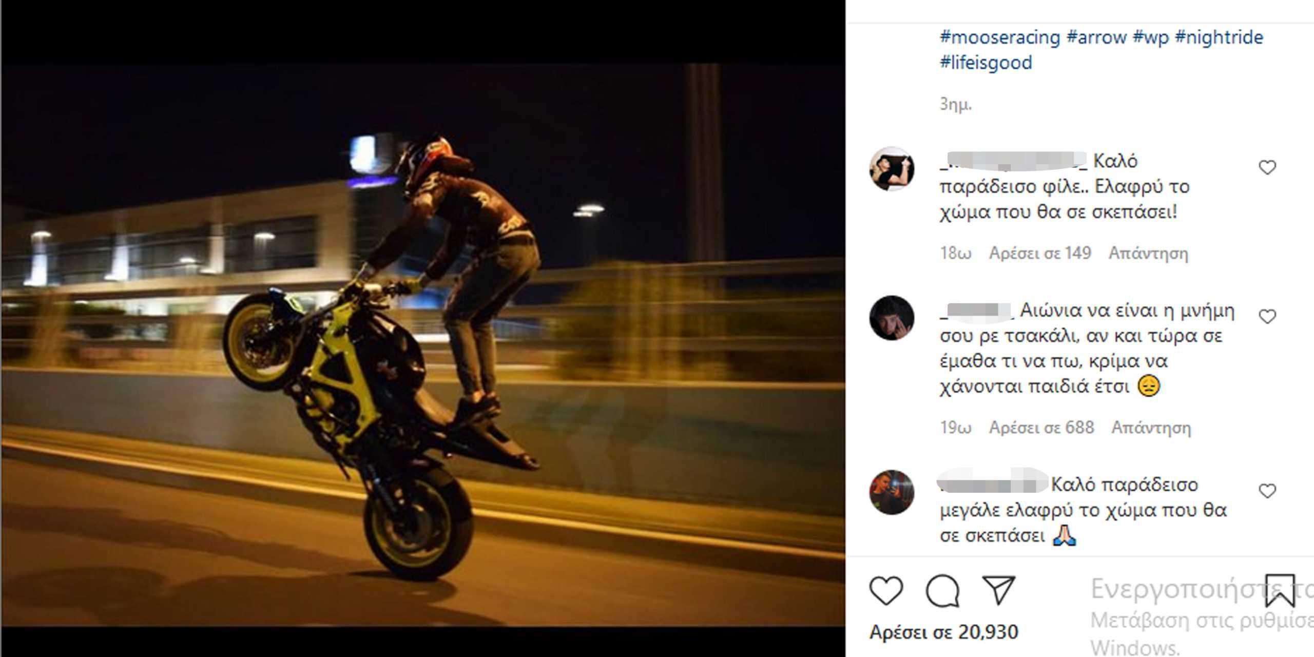aigalew scaled - Νεκρός γνωστός youtuber και ο φίλος του σε τροχαίο με τις μοτοσυκλέτες τους