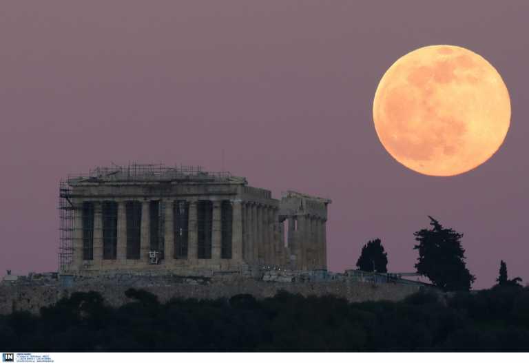 Η παλιότερη φωτογραφία της Ακρόπολης που τραβήχτηκε πριν 180 χρόνια