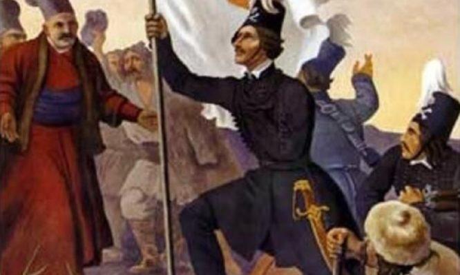 Ο Αλέξανδρος Υψηλάντης και η προκήρυξή του για την Ελληνική Επανάσταση
