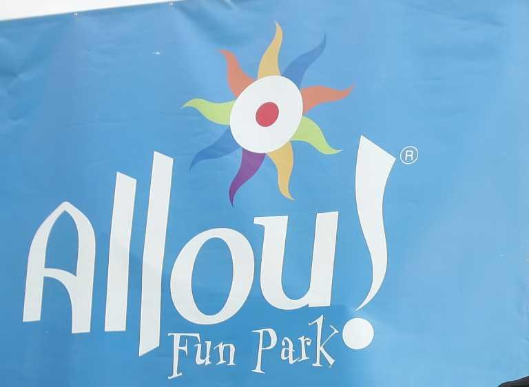 Το Allou Fun Park «θύμα» της κρίσης που προκάλεσε ο Covid-19