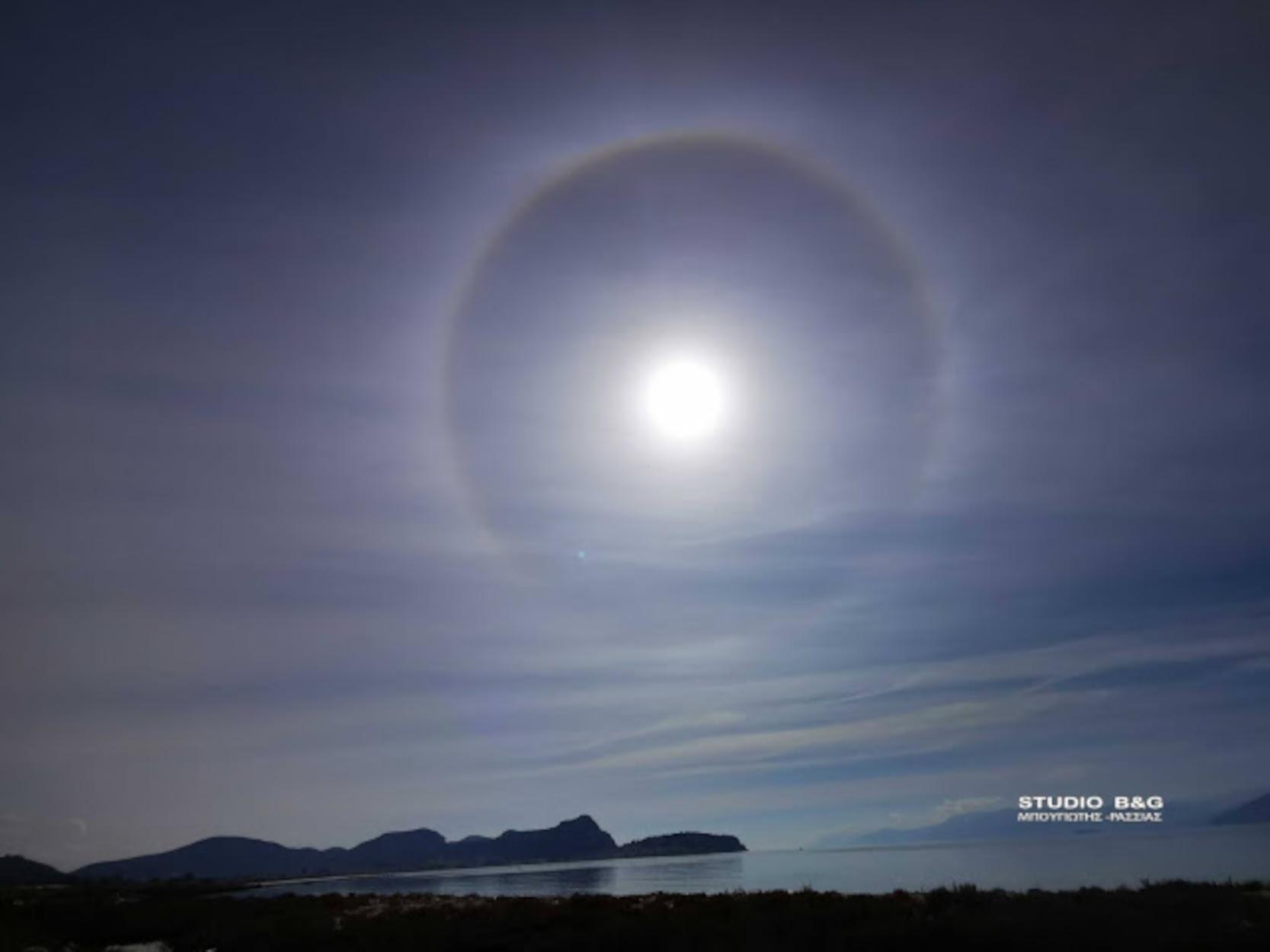 Αργολίδα: Πως λέγεται το εντυπωσιακό φαινόμενο που εμφανίστηκε στον ουρανό (photos)