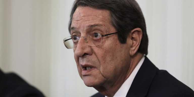 Κυπριακό: Λύση στο μοντέλο διζωνικής δικοινοτικής Ομοσπονδίας θέτει ο Αναστασιάδης!