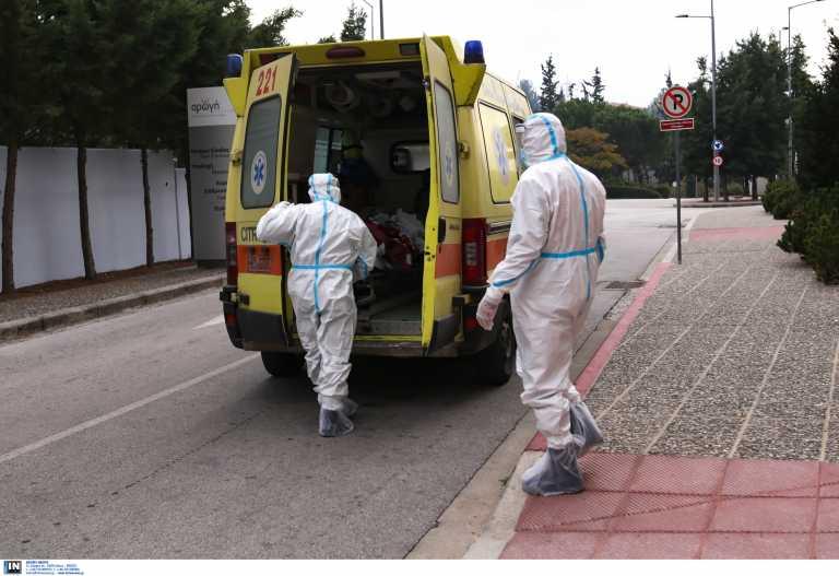 Κορονοϊός: Γεμίζουν τα νοσοκομεία που βγαίνουν σε εφημερία, για κατάσταση πολέμου μιλούν οι εργαζόμενοι