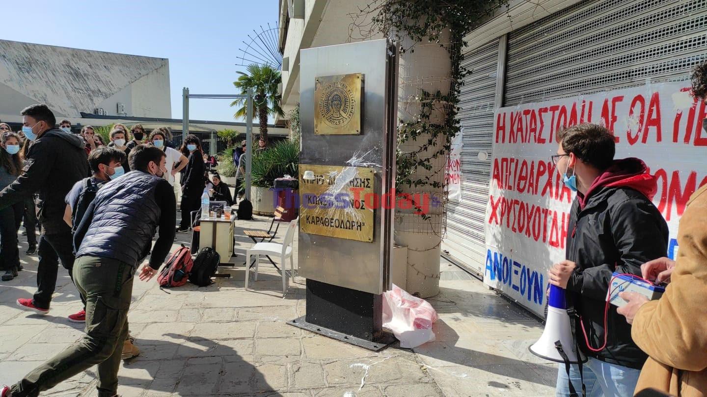 Θεσσαλονίκη: Αυγά και γιαούρτια στην πρυτανεία του ΑΠΘ – «Με ΜΑΤ και βία δεν γίνεται παιδεία» (pics, video)