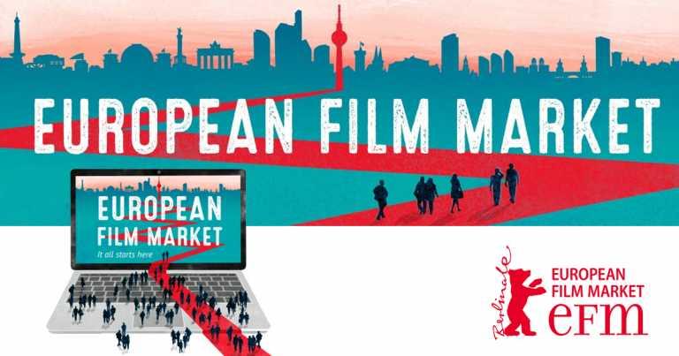 Το ΕΚΟΜΕ δίνει το παρών στο European Film Market του Διεθνούς Φεστιβάλ Κινηματογράφου