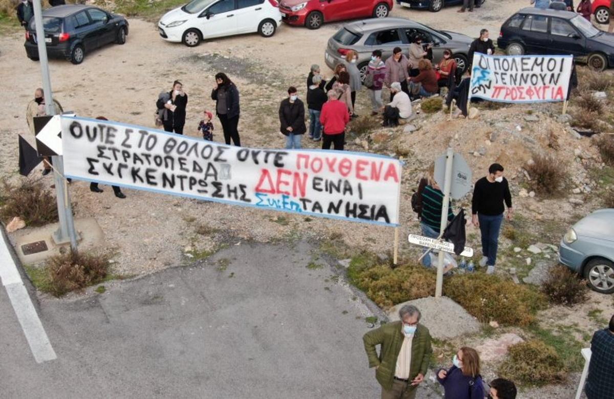 Χίος: Συγκέντρωση κατοίκων κατά της δημιουργίας νέας δομής προσφύγων