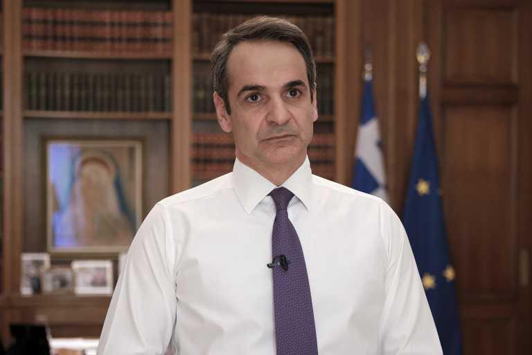 """Μητσοτάκης: Κατατέθηκε στη Βουλή το αίτημα """"για την ποιότητα της δημοκρατίας και του δημοσίου διαλόγου"""""""