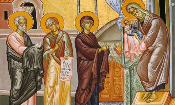Τί ακριβώς βλέπουμε στην εικόνα της Υπαπαντής του Χριστού;