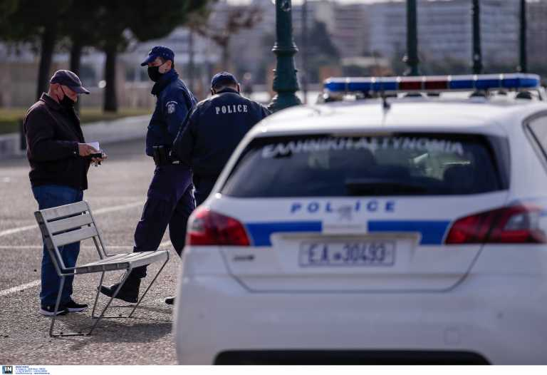 Κορονοϊός: 10 συλλήψεις και πάνω από 450.000 ευρώ πρόστιμα για μη τήρηση των μέτρων