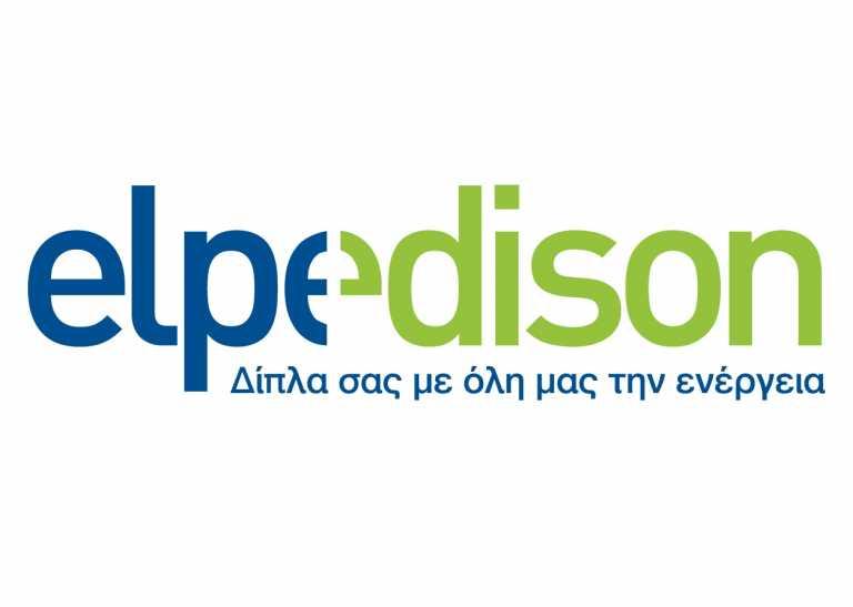 A.Testi, πρόεδρος Εlpedisonγια την αγορά ηλεκτρικής ενέργειας στην Ελλάδα: «Τοtargetmodelπέτυχε το στόχο του»