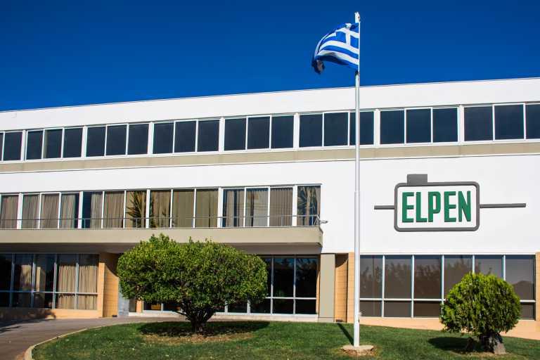 ELPEN: Σε διάλογο με την Επιτροπή της Ευρωπαϊκής Ένωσης για ενίσχυση της παραγωγής φαρμάκων