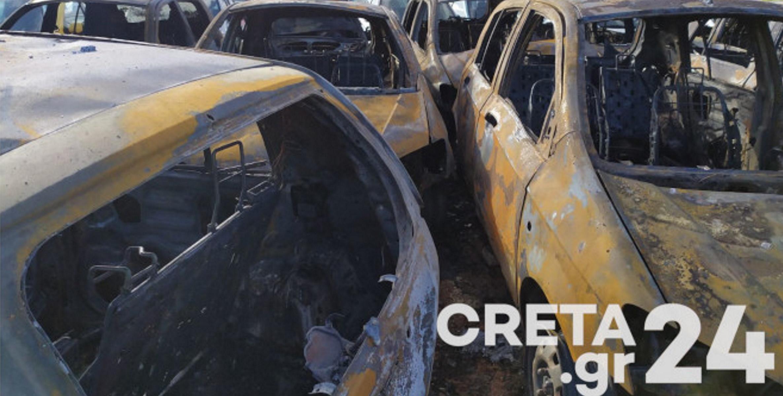 Ηράκλειο: Εμπρησμό «δείχνουν» τα στοιχεία φωτιάς σε επιχείρηση ενοικίασης αυτοκινήτων