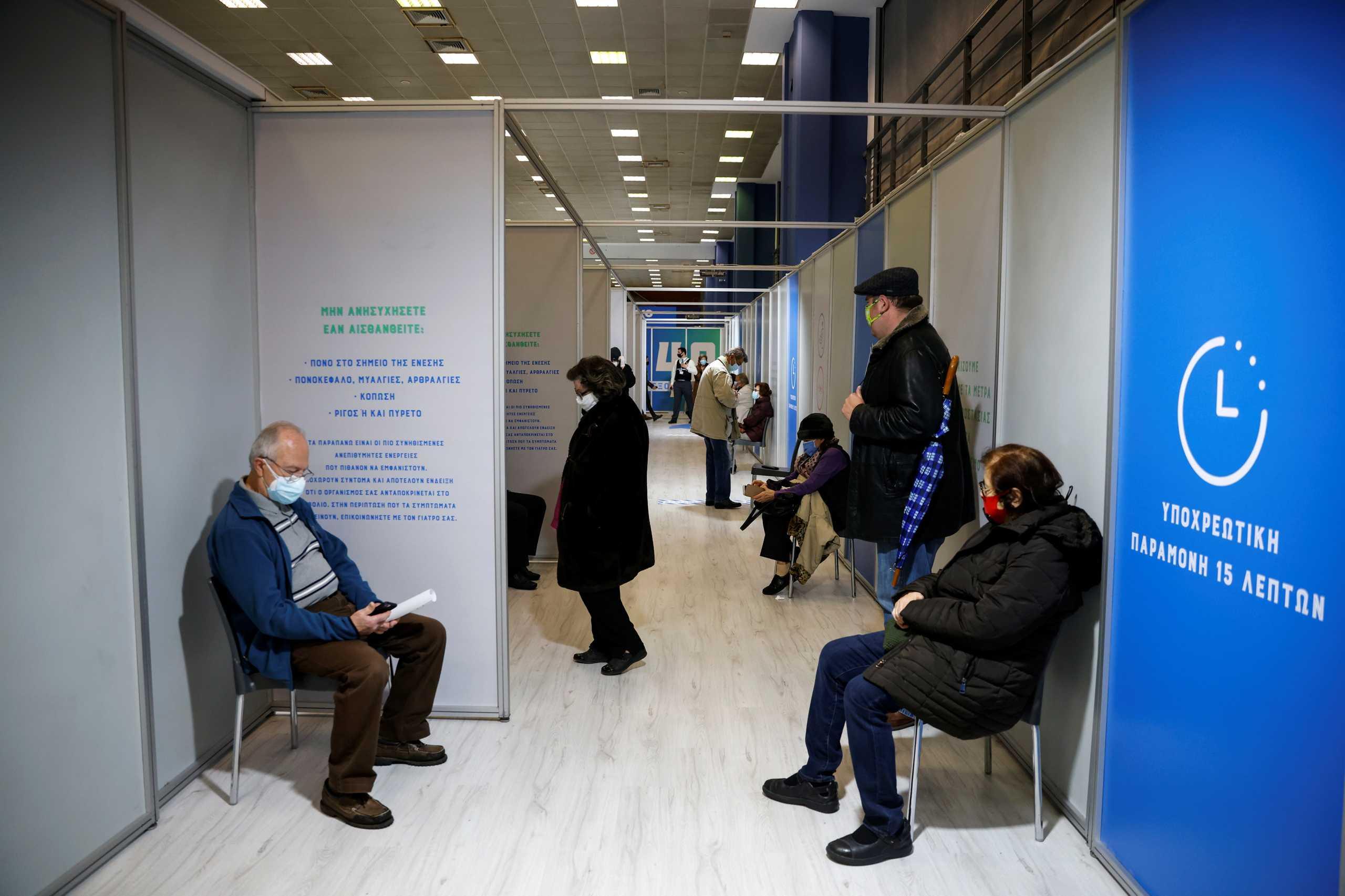 Κορονοϊός: Αλλαγές στα ραντεβού για το εμβόλιο φέρνει η «Μήδεια» – Ποια αναβάλλονται σήμερα