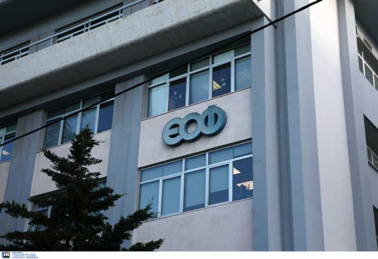 ΕΟΦ: Ανακαλείται η παρτίδα 8266H του φαρμακευτικού προϊόντος AZZOL-S