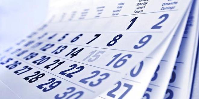 Πώς μπορείτε να υπολογίσετε όλες τις κινητές εορτές με βάση το Πάσχα