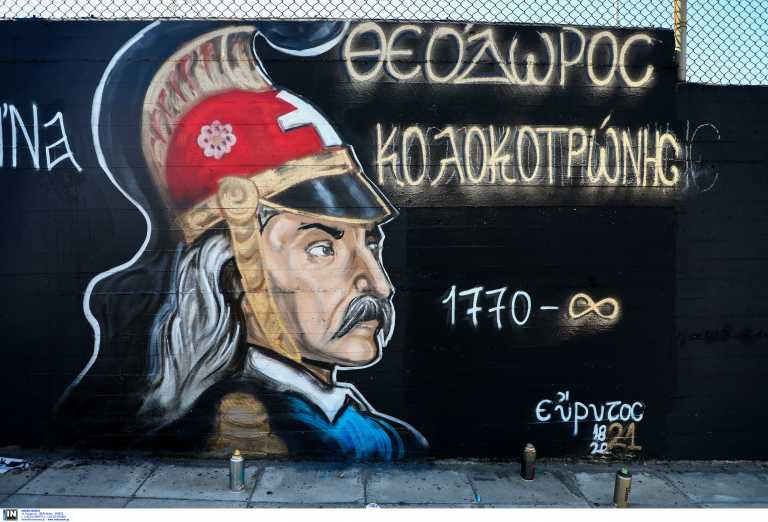 Επανάσταση του 1821: Άγνωστες πτυχές του Αγώνα της Ανεξαρτησίας από τη Μακεδονία! [pics]