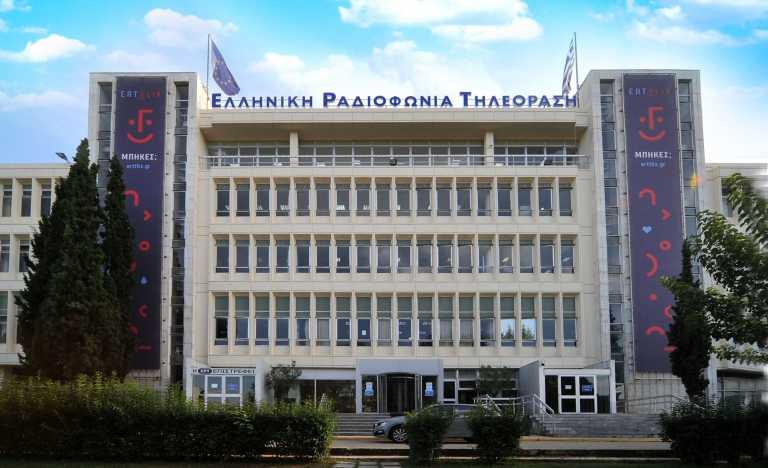 Το Πάρκο Ραδιοφωνίας της ΕΡΤ στο Ίλιον μετατρέπεται σε χώρο αναψυχής