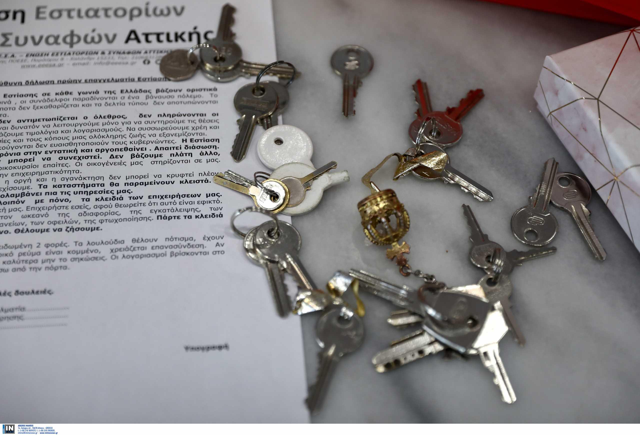 Η εστίαση παρέδωσε τα κλειδιά – Κύμα διαμαρτυρίας από την Αθήνα ως την Αλεξανδρούπολη (pics-vid)