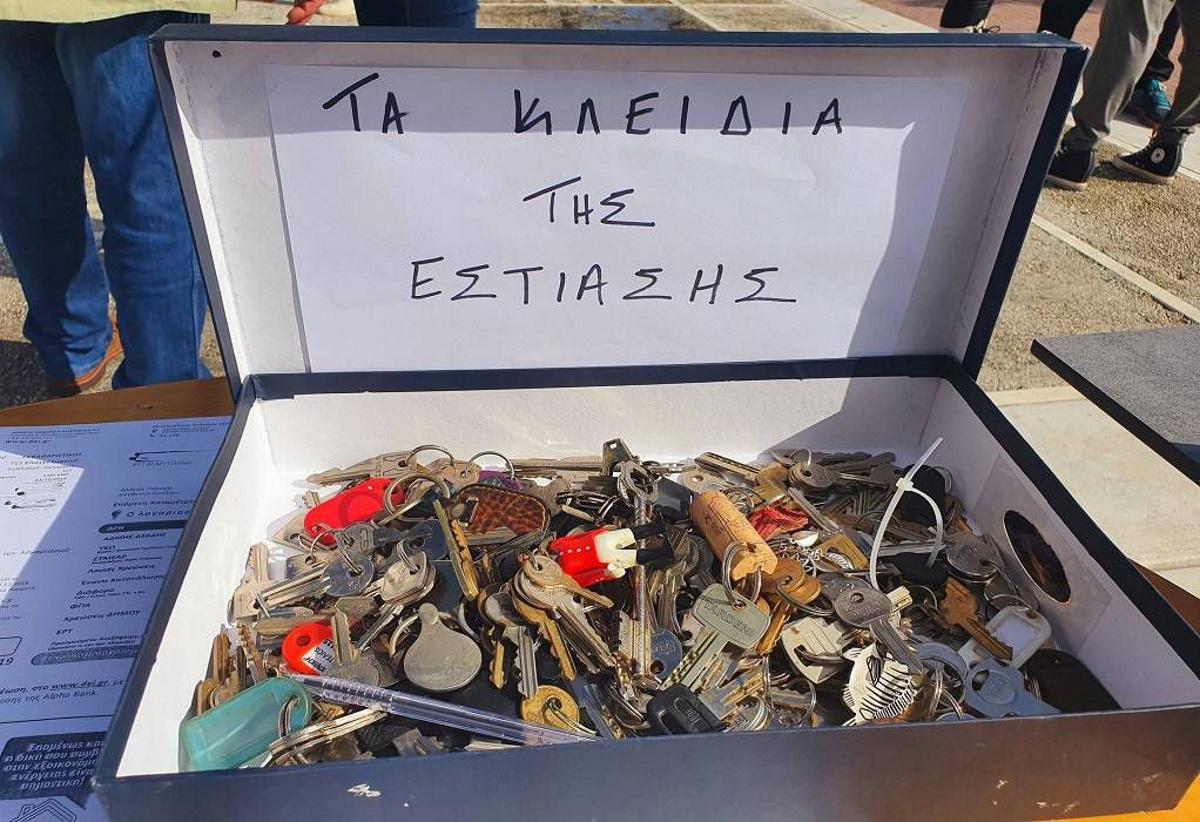Γέμισαν οι κατσαρόλες με κλειδιά για την εστίαση στη Θεσσαλονίκη (ΦΩΤΟ)