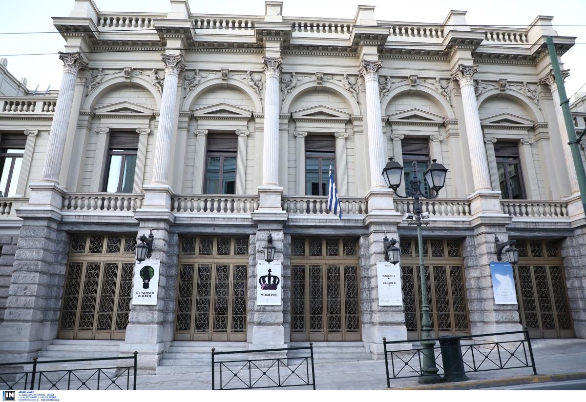 Εθνικό Θέατρο: Οι πρώτες δηλώσεις της Έρις Κύργια που ανέλαβε τη θέση του Δημήτρη Λιγνάδη