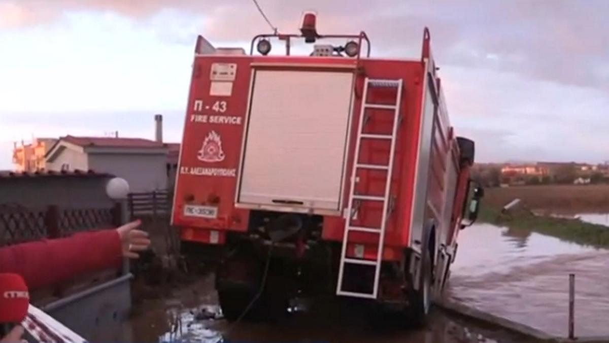 Εδώ πνίγηκε ο 46χρονος πυροσβέστης – Εικόνες από το σημείο της τραγωδίας (video)