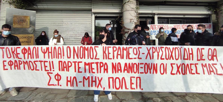 Θεσσαλονίκη: Κατάληψη στην Πρυτανεία του ΑΠΘ από φοιτητικούς συλλόγους – Τα αιτήματα των φοιτητών