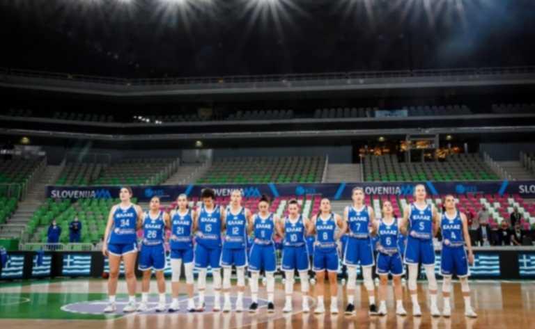 Ισλανδία – Ελλάδα: Ένα «βήμα» από την πρόκριση η Εθνική Γυναικών