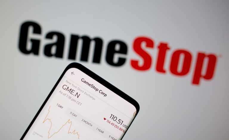 Wall Street: Πεισμώνουν οι μετοχοι της Gamestop μετά τον προκλητικό αποκλεισμό της – «Έγινε προσωπικό»