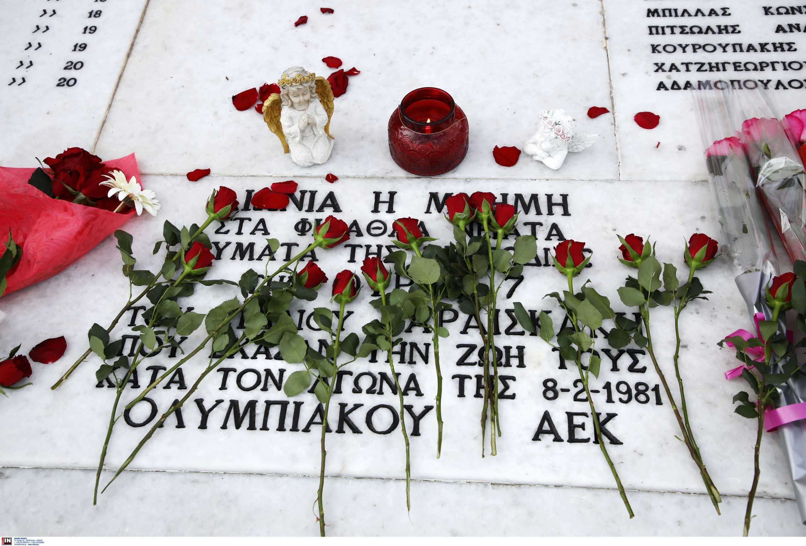 ΠΑΕ ΠΑΟΚ: «Χρέος μας είναι να μην ξεχάσουμε ποτέ τα θύματα της Θύρας 7»