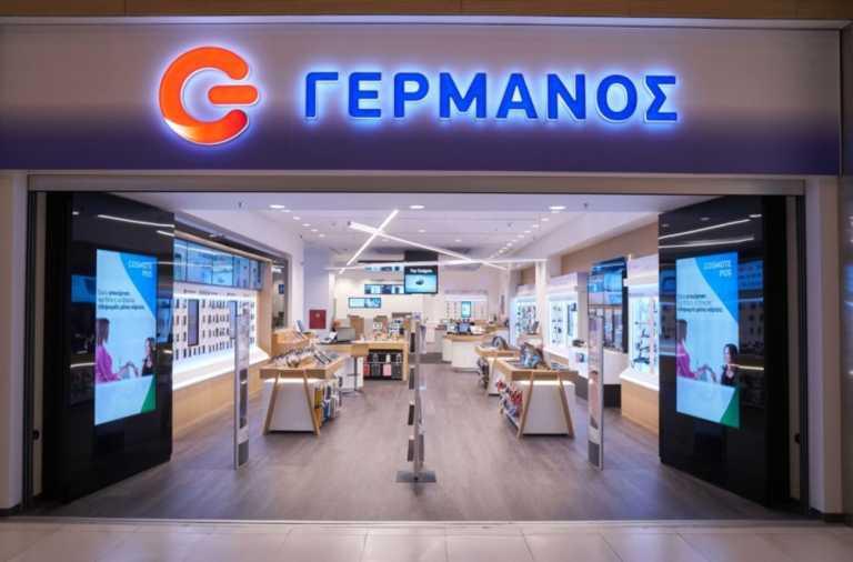 ΓΕΡΜΑΝΟΣ: Προσαρμοστικότητα και ευελιξία το 2020 με επίκεντρο τον πελάτη