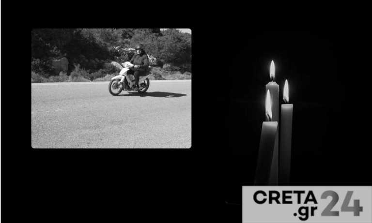 Κρήτη: Ανείπωτος πόνος για τον θάνατο του 17χρονου Γιώργου – Το τραγικό παιχνίδι της μοίρας