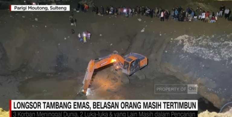 Τραγωδία στην Ινδονησία: Τρεις νεκροί από κατολίσθηση σε παράνομο χρυσωρυχείο – Έρευνες για εγκλωβισμένους (pics)