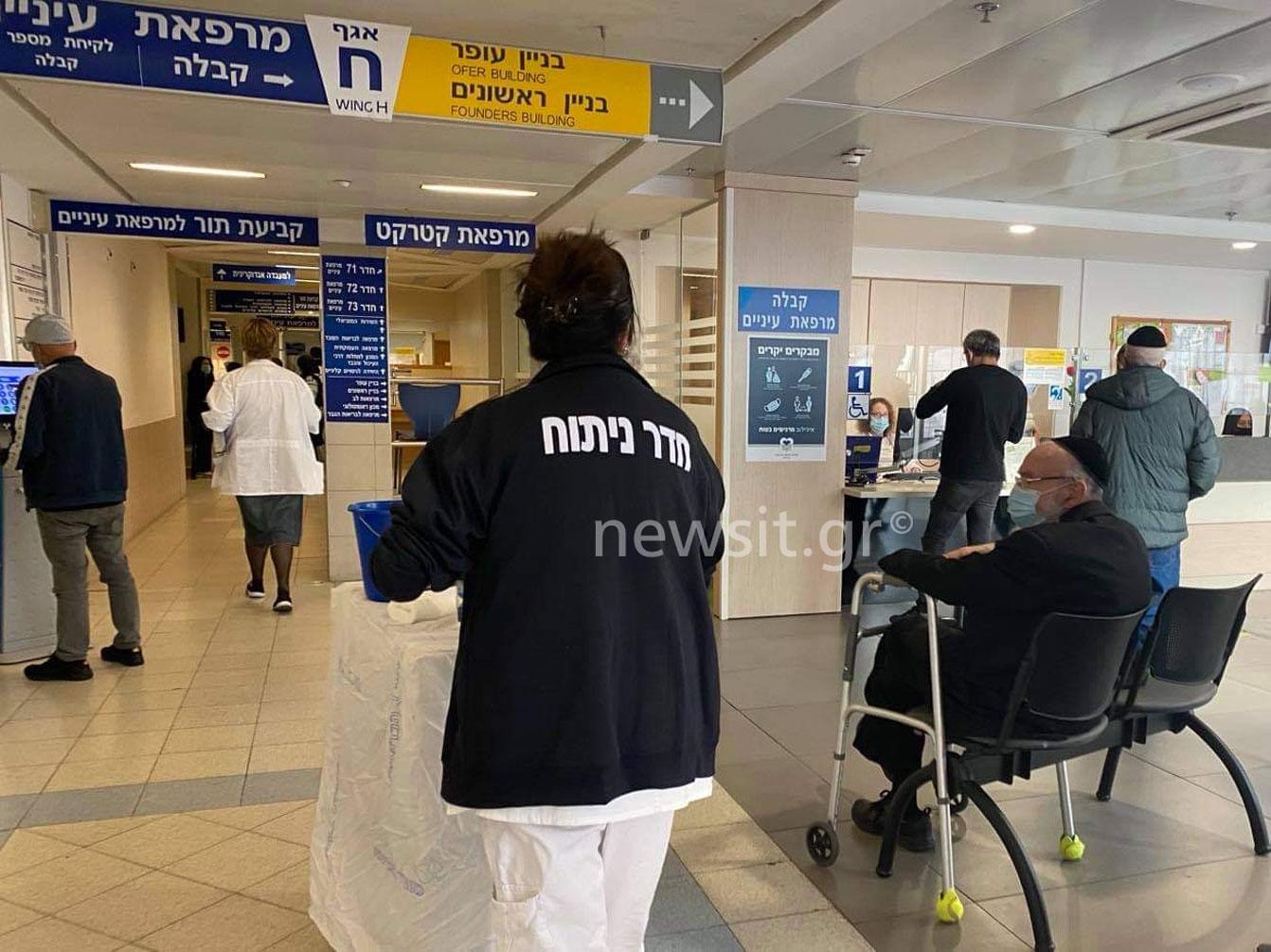 Ένας Έλληνας εξηγεί το εμβολιαστικό θαύμα του Ισραήλ