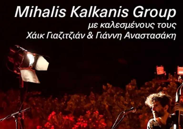 Επιλεγμένες διαδικτυακές προβολές από το Φεστιβάλ Αθηνών και Επιδαύρου