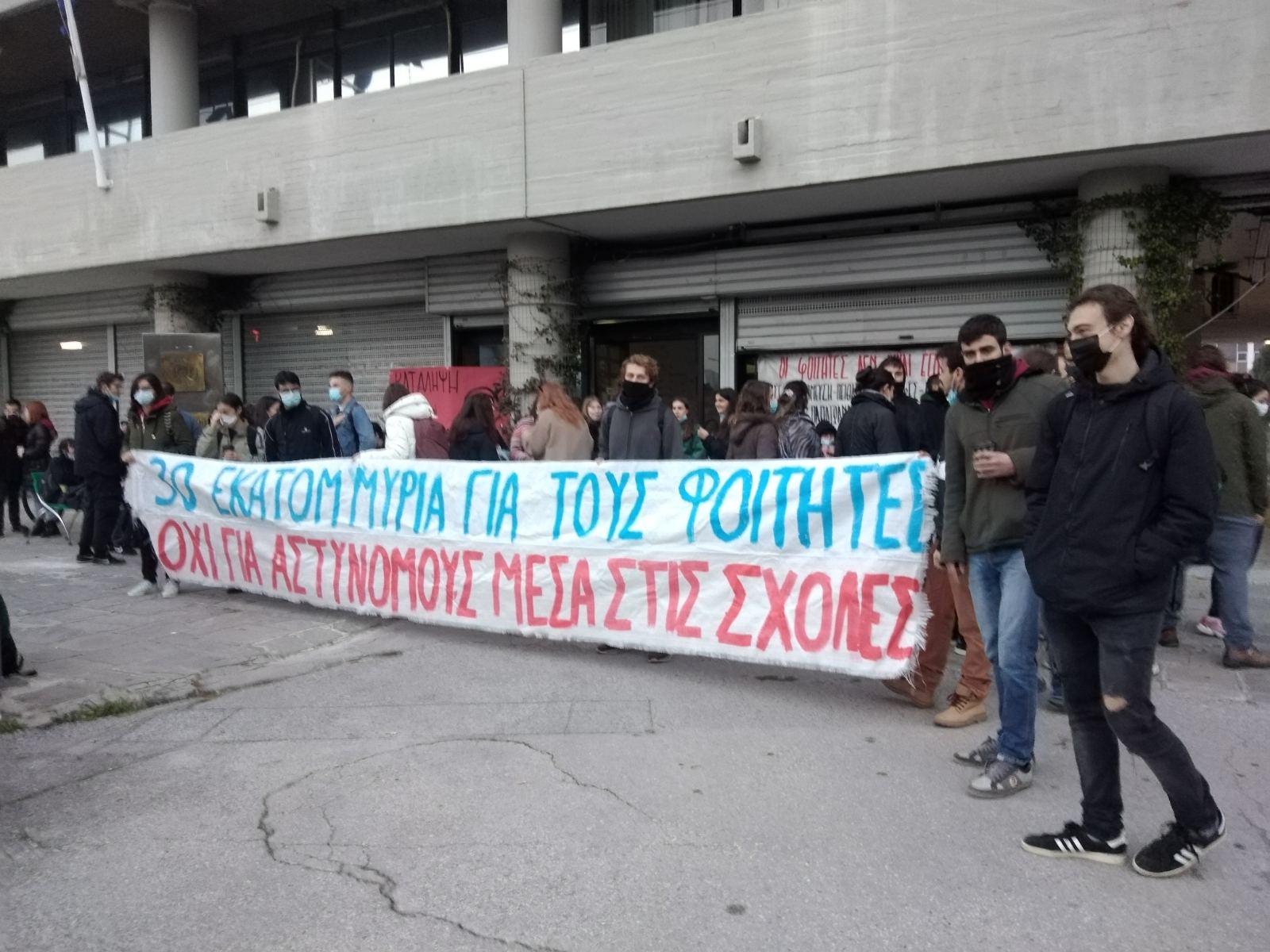 Θεσσαλονίκη: Κατάληψη στην πρυτανεία του ΑΠΘ – Φοιτητές αντιδρούν στο νομοσχέδιο του υπ. Παιδείας (pics, vid)